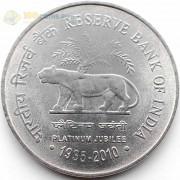 Индия 2010 2 рупии Тигр