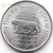Индия 2010 1 рупия Тигр