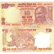 Индия бона 10 рупий 2014