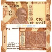 Индия бона 10 рупий 2018