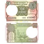 Индия бона 1 рупия 2017