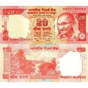 Индия бона 20 рупий 2014
