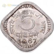 Индия 1967 5 пайс