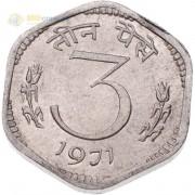 Индия 1968-1971 3 пайса