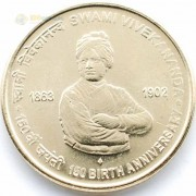 Индия 2013 5 рупий Свами Вивеканандра