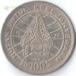 Индонезия 1978 100 рупий Лесное хозяйство