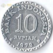 Индонезия 1979 10 рупий ФАО