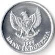 Индонезия 1999 50 рупий Китайская иволга