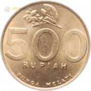 Индонезия 1997-2003 500 рупий