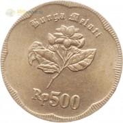 Индонезия 1991-1992 500 рупий