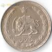 Иран 1958-1959 5 риалов