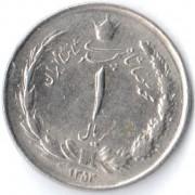 Иран 1959-1975 1 риал