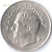 Иран 1971-1975 1 риал Пехлеви ФАО