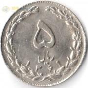 Иран 1979-1988 5 риалов