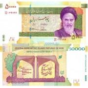 Иран бона 50000 риалов 2015