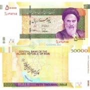 Иран бона 50000 риалов 2014
