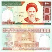 Иран бона 1000 риалов 1992