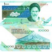 Иран бона 10000 риалов 1992
