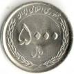 Иран 2015 5000 риалов Мавзолей Имама Резы