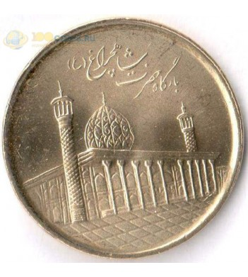 Иран 2017 1000 риалов Мавзолей Шах-Черах
