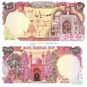 Иран бона (135) 100 риалов 1982