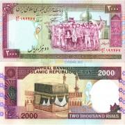 Иран бона (141) 2000 риалов 1986