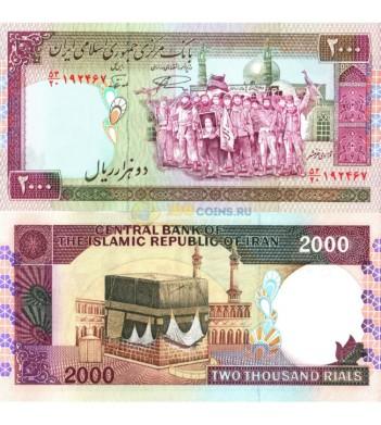 Иран бона 2000 риалов 1986