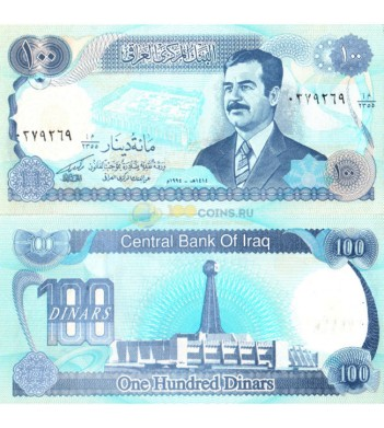 Ирак бона 100 динаров 1994