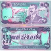 Ирак бона (085) 250 динаров 1995
