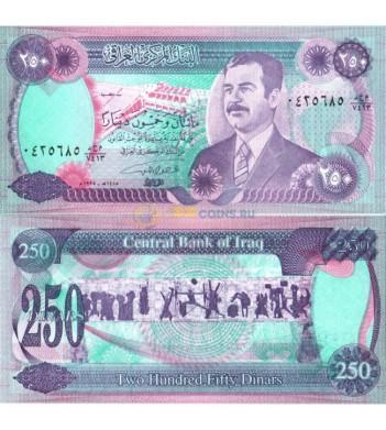 Ирак бона 250 динаров 1995