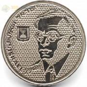 Израиль 1985 100 шекелей Зеэв Жаботински