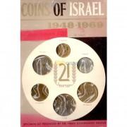 Израиль 1969 годовой набор 6 монет