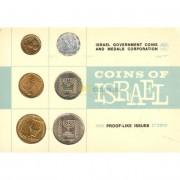 Израиль 1965 годовой набор 6 монет