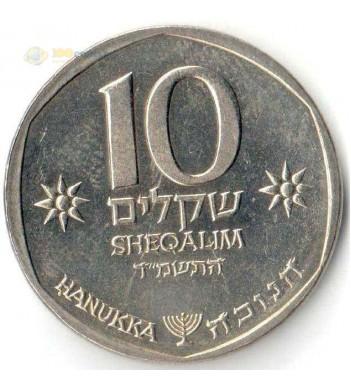 Израиль 1984 10 шекелей Ханука