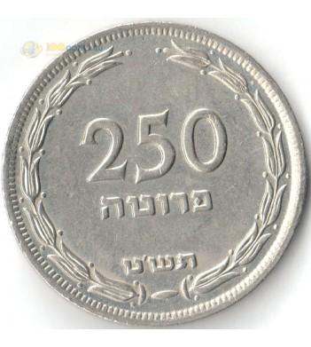 Израиль 1949 250 прут
