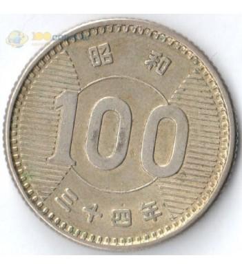 Япония 1959-1966 100 йен
