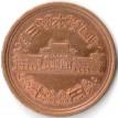Япония 1989-2019 10 йен