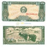 Кампучия бона 0,2 риэль 1979