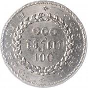Камбоджа 1994 100 риэлей