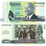Камбоджа бона (064) 2000 риель 2013