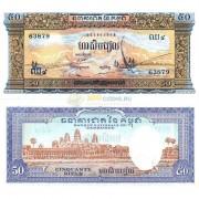 Камбоджа бона 50 риель 1956-1975