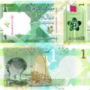 Катар бона (new) 1 риал 2020 (aUNC)
