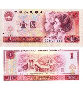 Китай бона 1 юань 1980