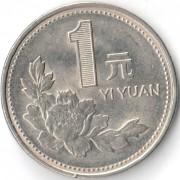 Китай 1991-1999 1 юань Цветок