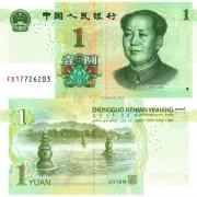 Китай бона (new) 1 юань 2019