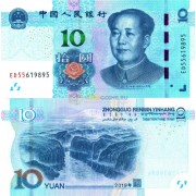 Китай бона (new) 10 юаней 2019