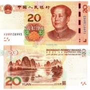 Китай бона (new) 20 юаней 2019