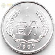 Китай 1955-2017 1 фэнь