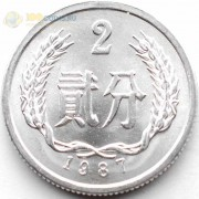 Китай 1956-2000 2 фэня