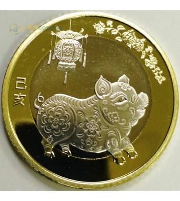 Китай 2019 10 юаней Год свиньи